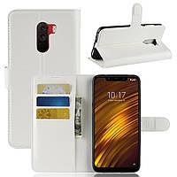 Чехол книжка для Xiaomi Pocophone F1 Белый