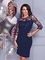 Амедея темно-синее силуэтное Платье, фото 1