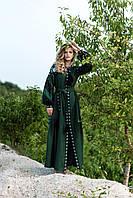 Длинное платье с вышивкой изумрудного цвета с растительным орнаментом, фото 1