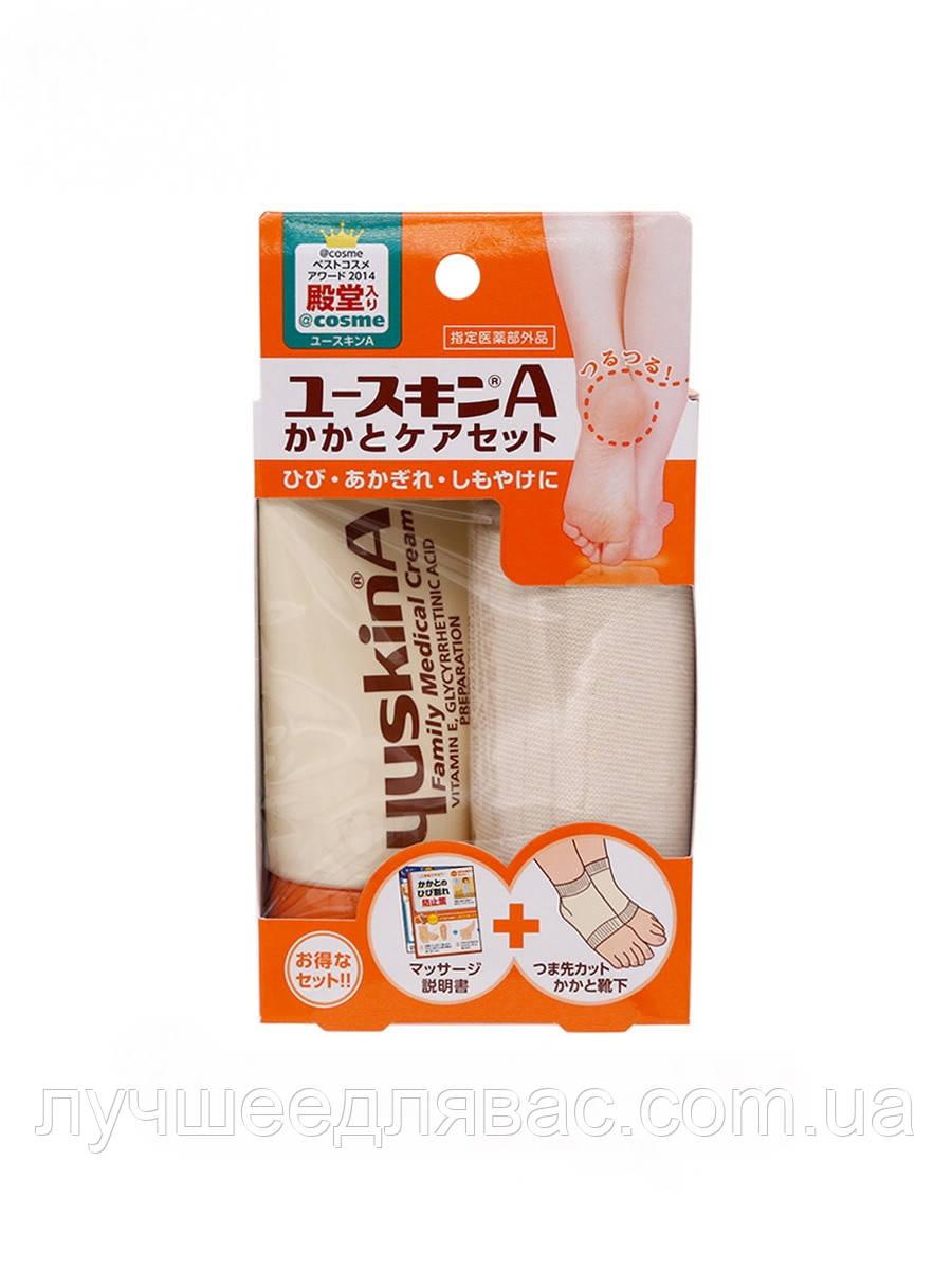 Ночной уход за кожей ног и пяток Yuskin A Family Medicated Cream в наборе с носочками 60гр. Япония, фото 1