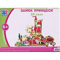"""Пазлы 3Д """"Замок принцесы"""" 950911"""