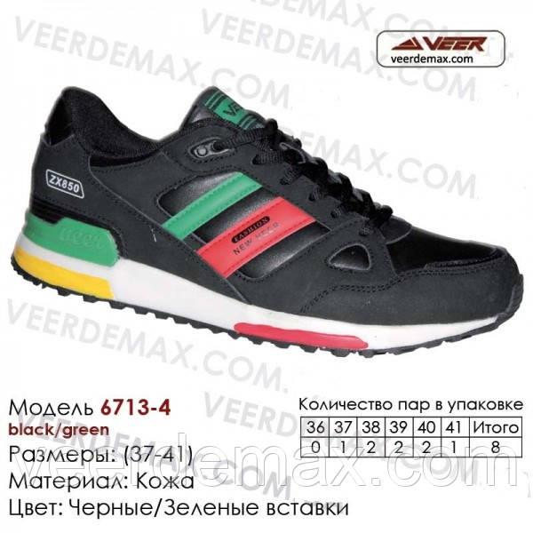 Кроссовки подростковые Veer размер 37-41