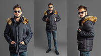 Мужская модная куртка  РО1148, фото 1