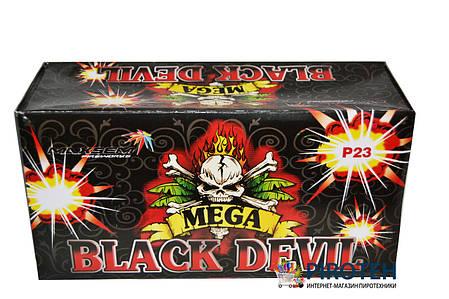 Black devil сигареты заказать сигареты киев купить недорого