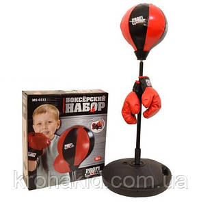Детский боксерский набор Profi boxing MS 0333, пара перчаток, высота груши 90-130 см, фото 2