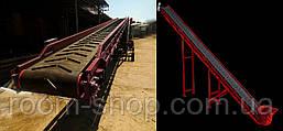 Желобчатые ленточные транспортеры (конвейера) шириной 850 мм. длина 3 м., фото 3