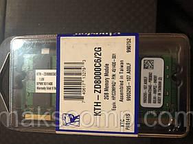 Память So-dimm Kingston 2Gb  PC2-6400S  DDR2-800 KTH