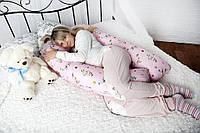 Подушка для беременных -  U-образная 280 см