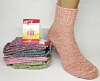 """Яркие женские зимние носки  фирмы """"Q&S"""". Крупная вязка. Цветной меланж., фото 1"""