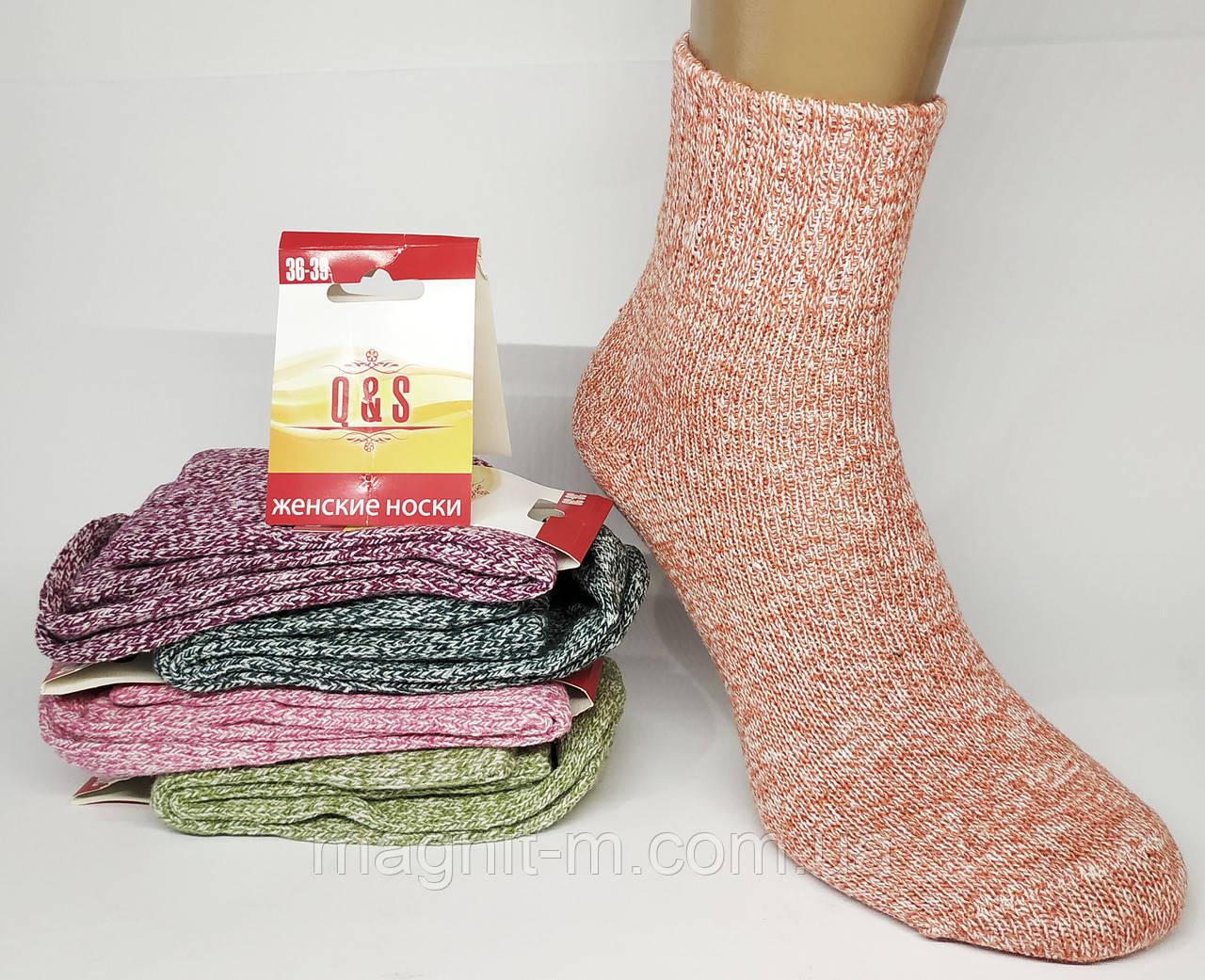 """Яркие женские зимние носки  фирмы """"Q&S"""". Крупная вязка. Цветной меланж."""