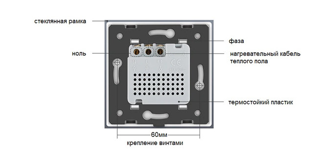 Livolo термостат VL-C701TM-11