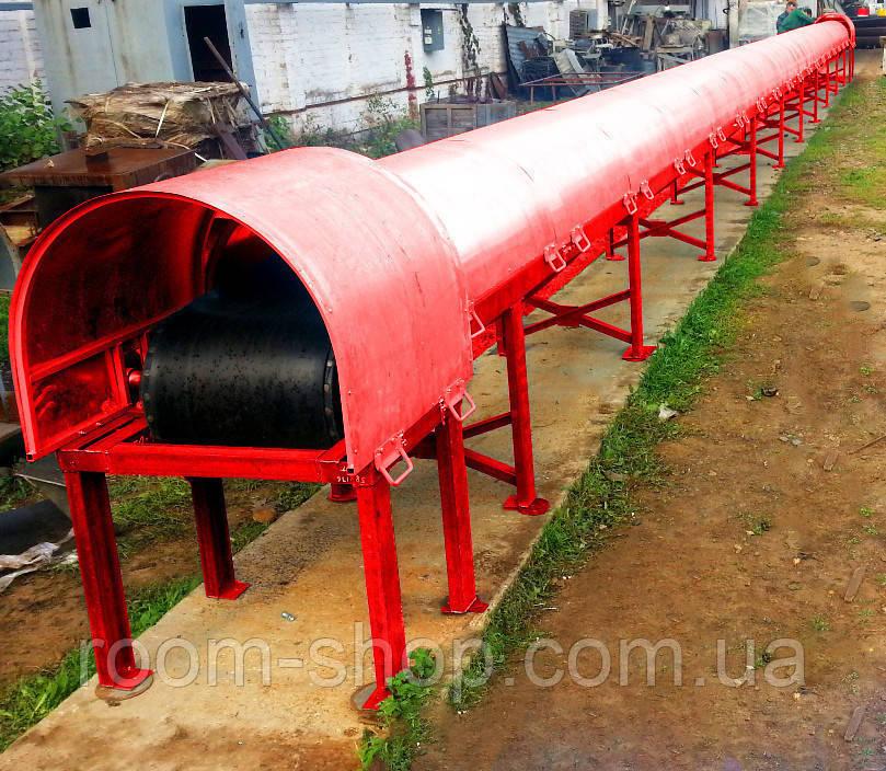 Ленточные конвейера желобчатые (погрузчикы) шириной 850 мм. длина 7 м.