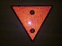 Катафоты треугольник