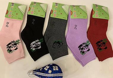 Махровые детские носки 33-38 Хлопок
