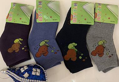 Махровые детские носки 18-21 Хлопок