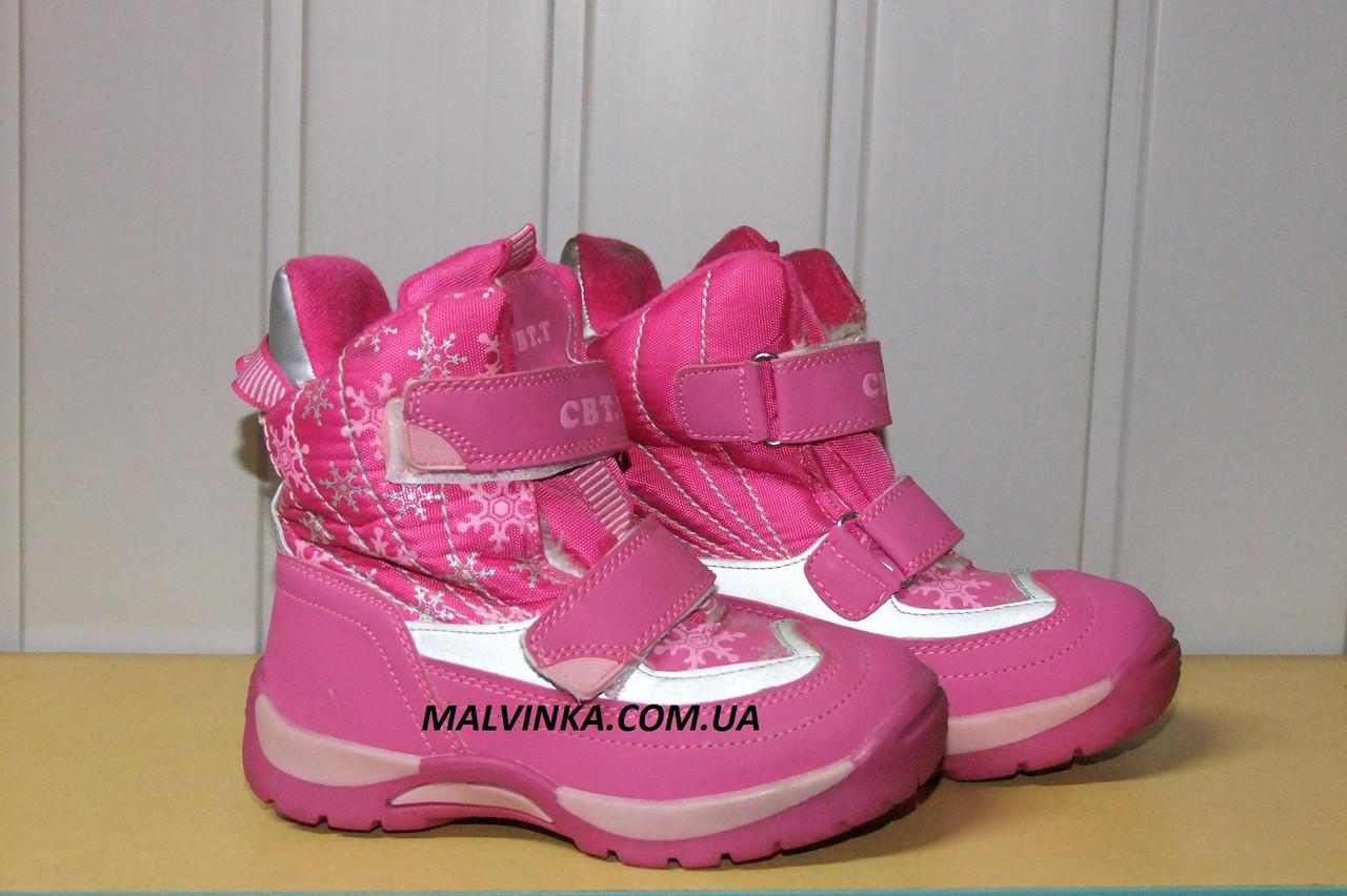 Ботиночки зимние на девочку 30 р розовые арт 086789