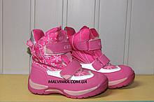 Черевички зимові на дівчинку 30 р рожеві арт 086789