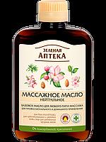 """Масло массажное """"Нейтральное"""" - Зеленая Аптека 200мл."""