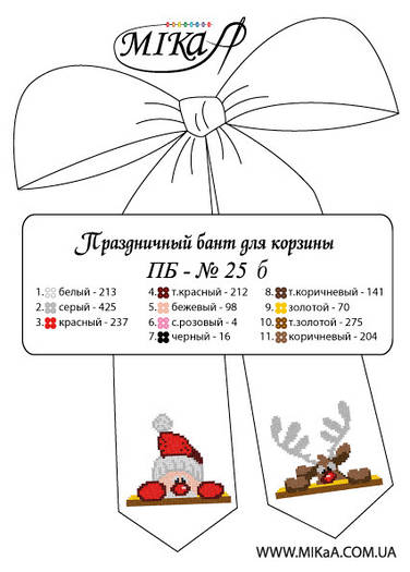 Праздничный бант - 25 б (без надписей)