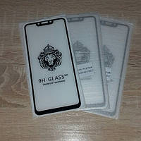 Защитное стекло 5D Huawei P-smart + (Black, white)
