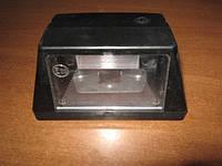 Подсветка номерного знака на прицеп