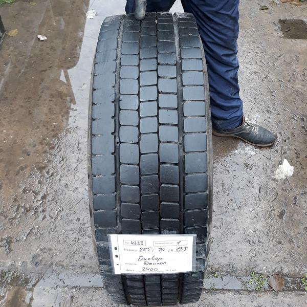 Грузовые шины б.у. (грузовая резина бу) 265.70.r19.5 Dunlop SP444 Данлоп