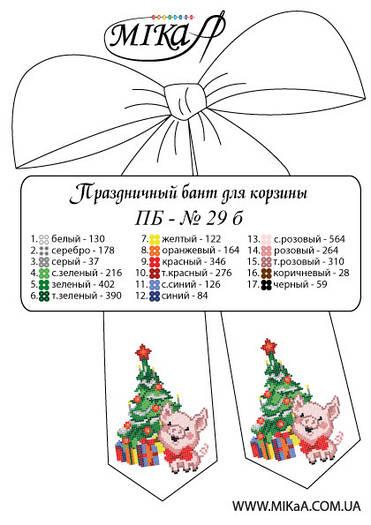 Праздничный бант - 29 б (без надписей)