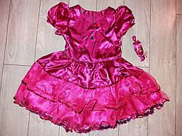 Детский карнавальный костюм КОНФЕТКА на девочку