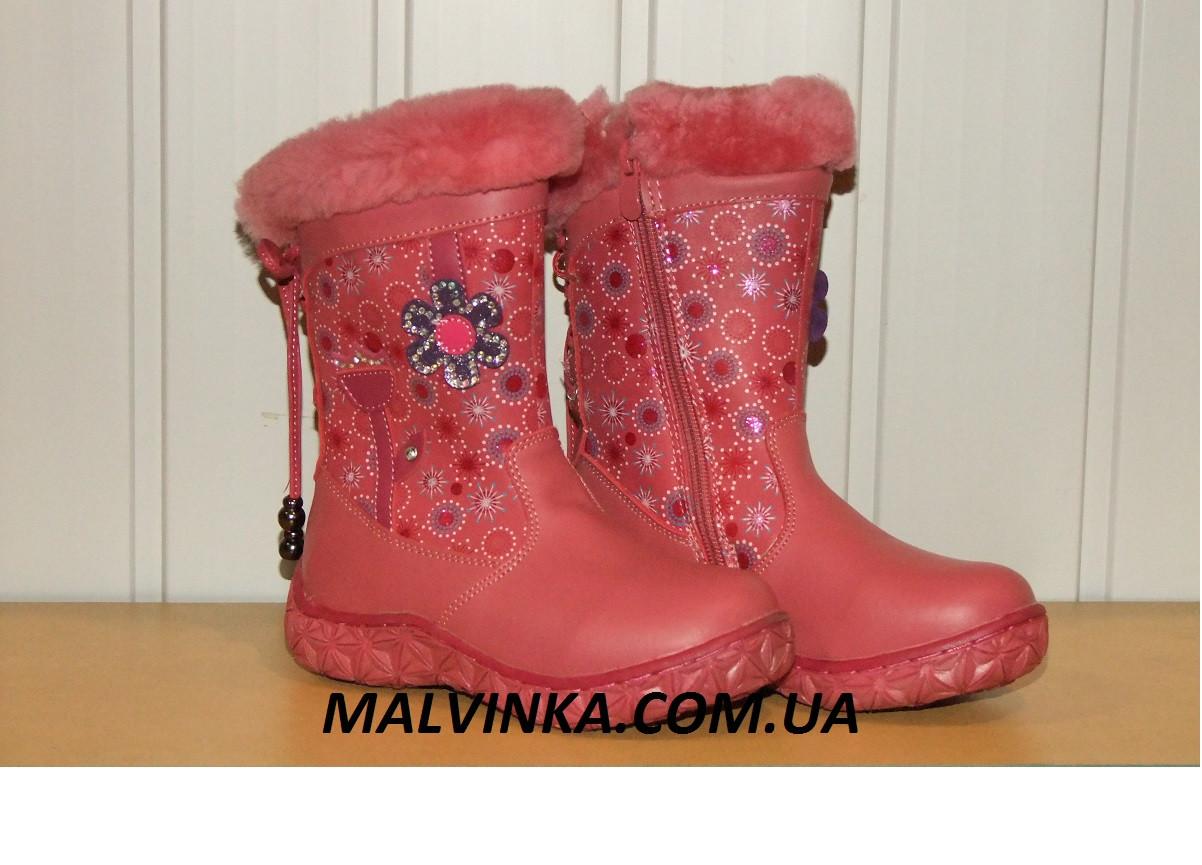 Сапоги зимние на меху на девочку 30 р розовые  Bessky арт 805-1.