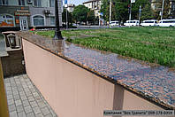 Плитка гранитная в Киеве, фото 1