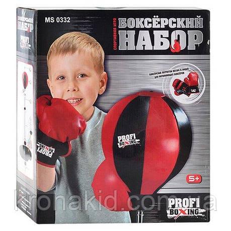 Детский боксерский набор Profi boxing MS 0332, пара перчаток, высота груши 90-130 см, фото 2