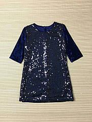 Платье для девочки велюр пайетка  цвет пудра, синий Размеры 122- 152