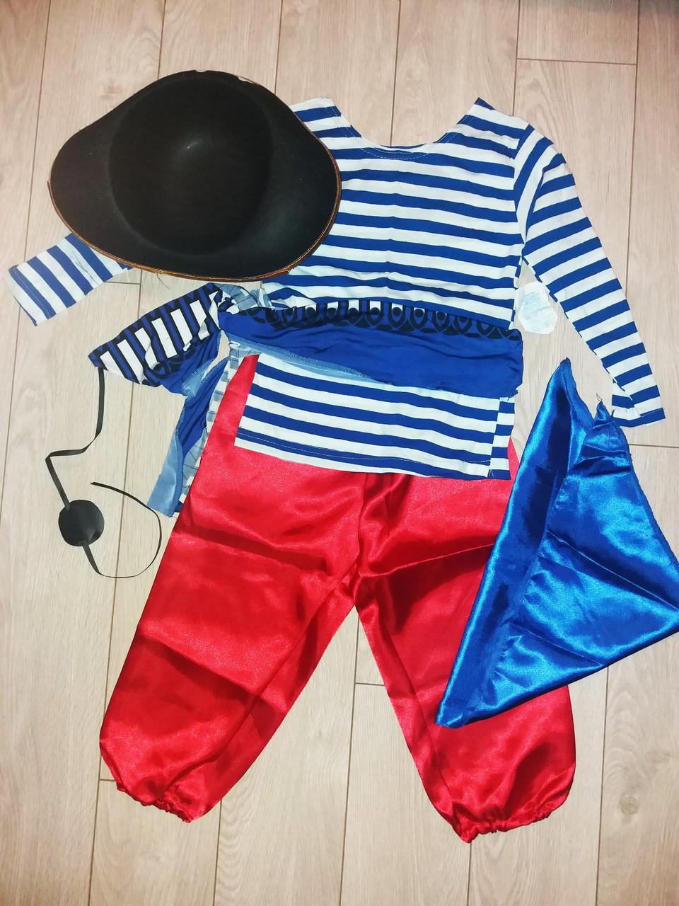 Детский карнавальный костюм ПИРАТ на мальчика