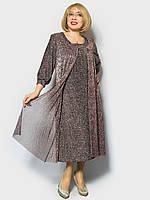 2d47ef4af36 Вечерние платья больших размеров в Умани. Сравнить цены