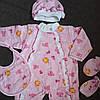 Набор комплект 4 предмета  в роддом на выписку комбинезон и шапочка с начесом для новорожденного в роддом