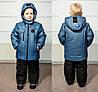 Детские зимние комбинезоны на меховой подстежке для мальчиков, фото 5