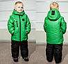 Детские зимние комбинезоны на меховой подстежке для мальчиков, фото 4
