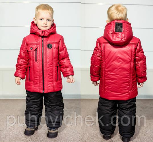 Детские зимние комбинезоны на меховой подстежке для мальчиков