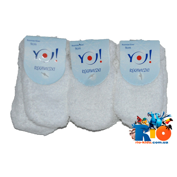 """Царапки YO """"ПУШИСТИК"""" ,  однотонные , для малышей от 0-1 год (12 ед. в упаковке)"""