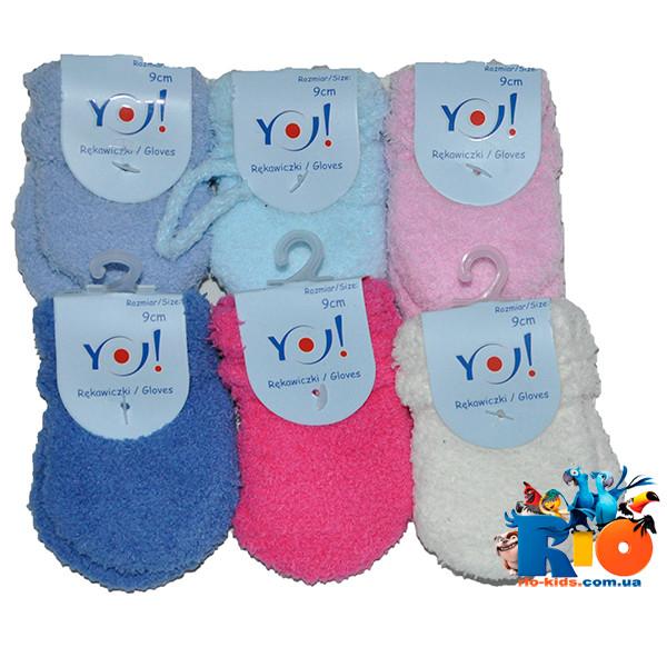 """Царапки YO """"ПУШИСТИК"""", для малышей от 0-1 год (12 ед. в упаковке)"""