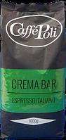 Кофе в зернах Poli Crema Bar 1кг
