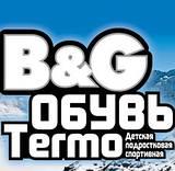 B&G Termo