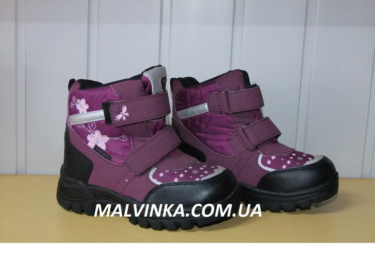 Ботинки зимние на девочку 32 р арт 80 Том.м.