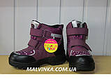 Ботинки зимние на девочку 32 р арт 80 Том.м., фото 4