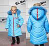 Детская зимняя курточка для девочки на подстежке из овчинки, фото 10