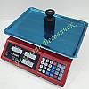 Торговые весы с аккумулятором Олимп 769 (40 кг), фото 2
