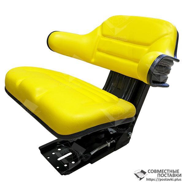 Сиденье с подлокотниками желтое John Deere с регулировкой веса водителя (Турция)