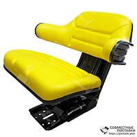 Сиденье с подлокотниками желтое John Deere с регулировкой веса водителя (Турция), фото 1