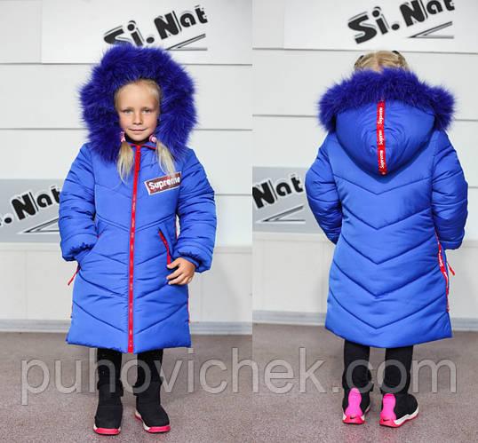 Детское зимнее пальто для девочки на меху интерет  магазин