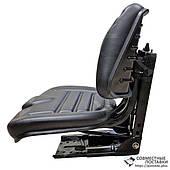 Сиденье универсальное  МТЗ, ЮМЗ, Т-16, Т-25, Т-40, Т-150 кресло с регулировкой веса (Турция)